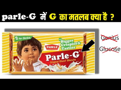 Parle-g biscuit में g शब्द का मतलब क्या है ??? | what does mean of parle-g