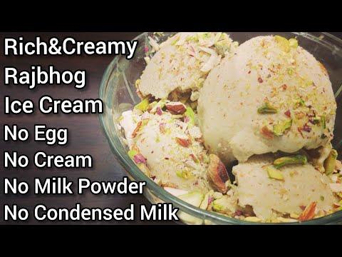 Rajbhog ice cream recipe   dry fruit ice cream   rich & creamy homemade ice cream  rajbhog ice cream
